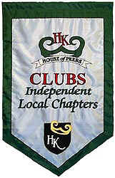 HK House of Peers Clubs